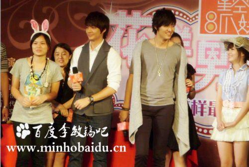 promo BOF China - FM S1 juego