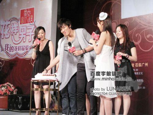 promo BOF China - FM S1 pastel