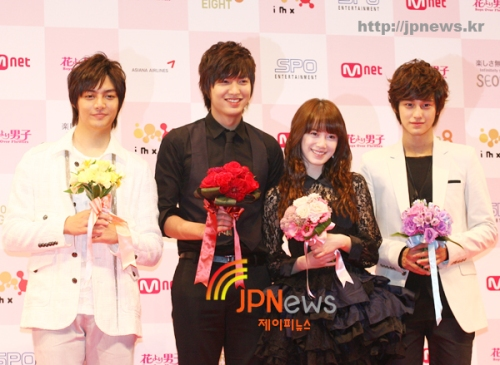 090906 - BOF event 2