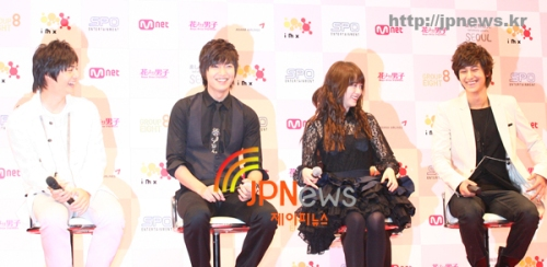 090906 - BOF event - 3