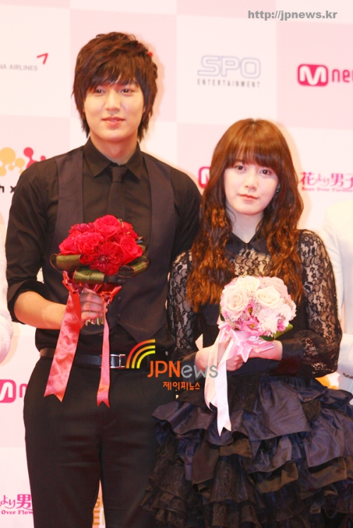 090906 - BOF event - MinSun