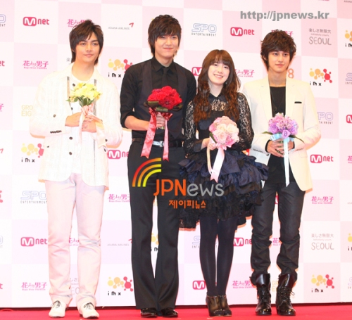 090906 - BOF event