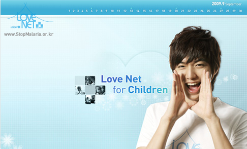 Love Net for Children