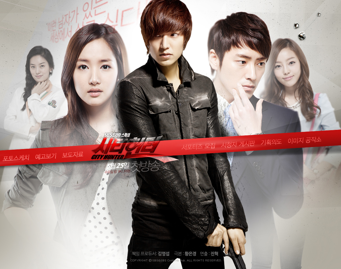 Informacion Sitio Oficial De City Hunter Addicted To