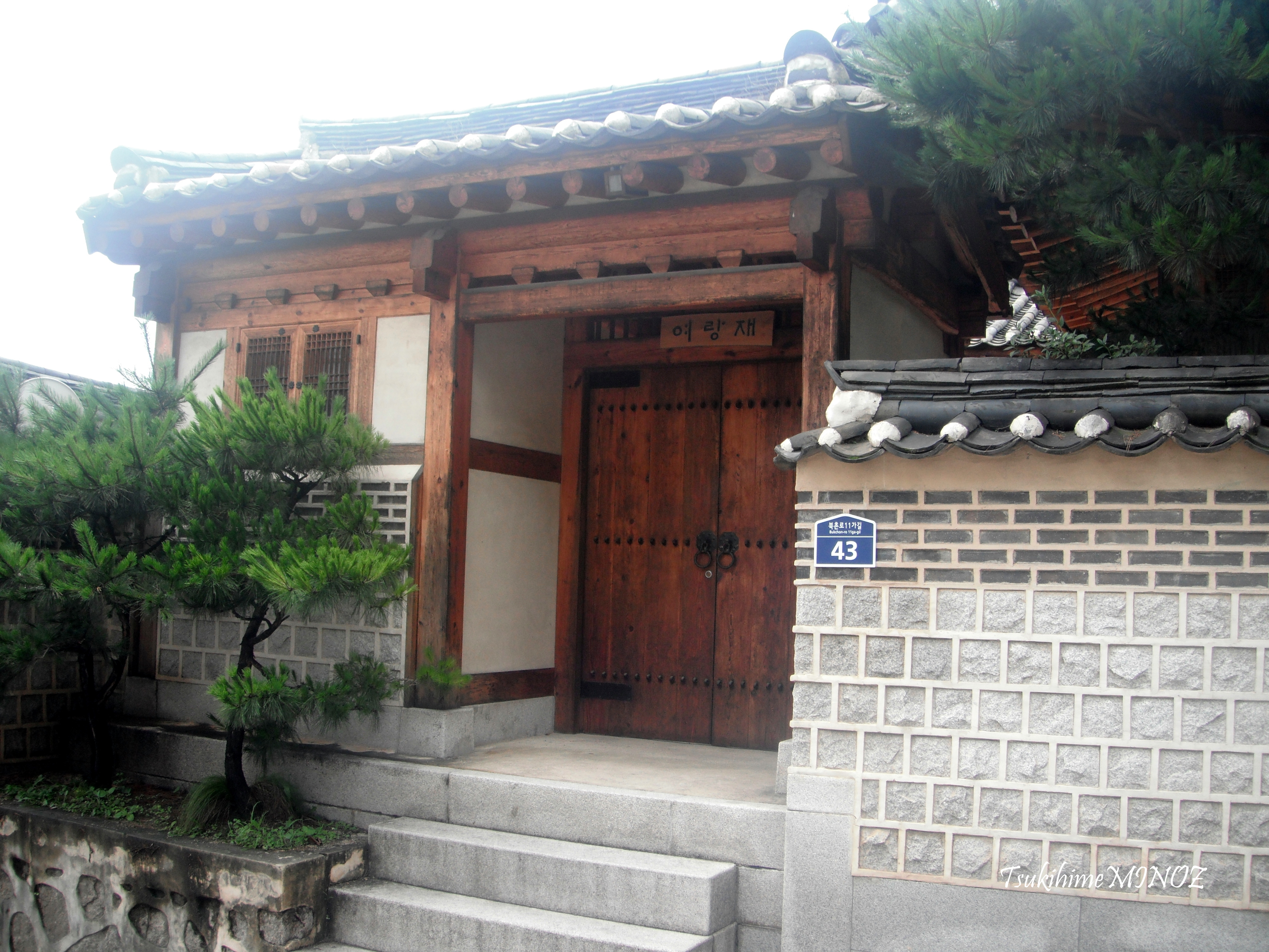 Viaje a corea 25 de julio de 2011 addicted to lee min ho for Canal pasiones jardin secreto capitulos
